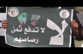 """""""نقابات"""" في غزة تدعو إلى مقاطعة المنتجات الاسرائيلية"""