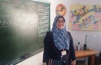 هبة الشرفا أول معلمة من ذوي متلازمة داون في غزة (فيديو)