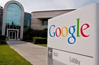 """""""غوغل"""" تكشف عن أكثر 10 أسئلة تداولا حول العالم آخر 5 سنوات"""