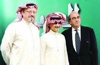"""قناة """"العرب"""" تنتقل إلى قطر وخاشقجي يوضح الأسباب"""