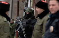 قتيل واحتجاز رهائن بموسكو.. والشرطة: ليس عملا إرهابيا