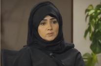 الملك سلمان يعيّن الكاتبة كوثر الأربش عضوا في مجلس الشورى