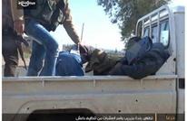 """جيش الإسلام يأسر 40 من """"الدولة"""" في ثالث يوم لمعارك درعا"""