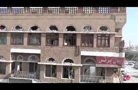 قوات التحالف تستهدف جسرا للمشاة في صنعاء