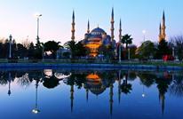 تركيا تقترب من طرح أكثر من 100 مؤسسة وطنية للبيع