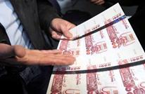 """الجزائر تفشل في استقطاب """"أموال الشنطة"""""""