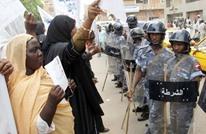 مسؤولة أممية تدعو إلى إنهاء العنف ضد المرأة السودانية