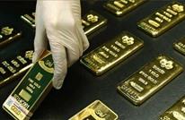 توقعات رفع الفائدة الأمريكية تهوي بأسعار الذهب