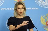 موسكو تطلب من لندن سحب أكثر من خمسين من دبلوماسييها
