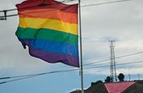"""غضب في """"تويتر"""" من هاشتاغ """"مسلمين ونحب المثليين"""""""