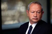 """استقالة ساويرس من منصب العضو المنتدب لشركة """"أوراسكوم"""""""