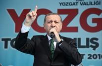 أردوغان يوقف الحوار مع حزب العمال الكردستاني