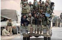 قرارات جديدة لتعويض الخسائر البشرية والمالية للنظام السوري