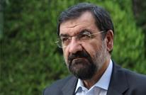 رضائي: أي تحرك عسكري ضد إيران سيشعل المنطقة