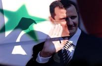 هكذا ساعد الأكاديميون والصحافيون في الغرب بروباغندا الأسد