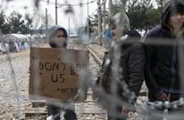 لماذا لا تستقبل دول الخليج العربي اللاجئين؟