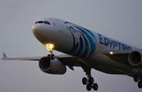 مقاتلات إسرائيلية رافقت الطائرة المصرية المختطفة احترازيا