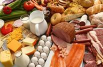 """""""ميرور"""": لحماية صحة قلبك اتبع هذه النصائح الغذائية"""