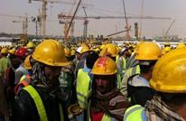 """""""التجارة العالمية"""" تحذر من مخاطر الحرب التجارية على العمال"""