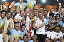 ليكيب: لهذه الأسباب فقدت مصر سيطرتها على كأس أمم إفريقيا