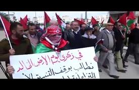 إصابات خلال اعتداء جيش الاحتلال على مسيرة بيوم الأرض بالضفة