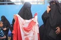 تنفيذ حكم إعدام جديد في مصر.. 27 حالة في عهد السيسي