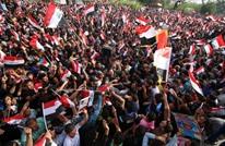 احتجاجات في مدن عراقية تطالب بإنهاء أزمتي الحكومة والبرلمان