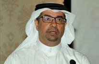 """ما هو """"الأصبع"""" الذي أطاح بوزير الإعلام البحريني؟ (صور)"""