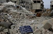 سوريا كل شيء أو لا شيء