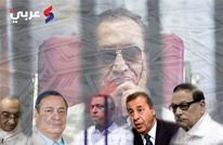 بالأسماء.. 38 من رموز مبارك يتصالحون بـ13 مليار دولار