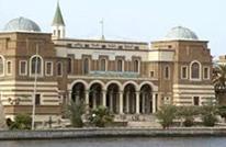 صندوق ليبيا السيادي يطلب الإذن للطعن على حكم جولدمان