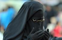 تغريم مسلمة 30 ألف يورو لرفضها خلع النقاب بمكان عام بإيطاليا
