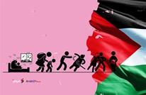 المرأة الفلسطينية.. شهيدة وأسيرة ومحاصرة (إنفوغرافيك)