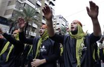"""مصدر أمني لـ""""عربي21"""" : لا مكان لحركات وجيوب التشيع بغزة"""