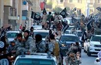 """""""التايمز"""" تنقب في وثائق تنظيم الدولة المسرّبة.. ماذا وجدت؟"""