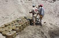 تحالف حقوقي يمني ينشر إحصائية لضحايا ألغام الحوثي والمخلوع