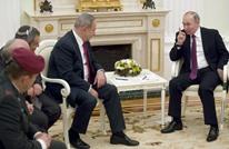 ما هي الهدية التي قدمها بوتين لنتنياهو في موسكو؟ (صور)