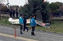 أربعة رجال أعمال روس بين قتلى تحطم مروحية بإسطنبول (صور)
