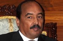 موريتانيا تعدل دستورها والرئيس السابق يدعو للاحتجاج