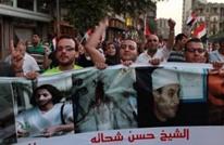 """جدل حول تحركات لتأسيس """"المجلس الأعلى للشيعة"""" بمصر"""