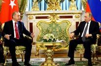 أردوغان يجري اتصالا مع بوتين بعد تطورات ريفي حماة وإدلب