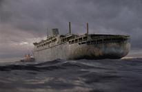 """""""سفن أشباح"""" بمناطق صراع مثل سوريا وليبيا.. تعرف على سرها"""