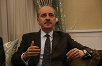 قورتولموش يخيّر موسكو وواشنطن بين تركيا والـPYD