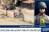 قناة إيرانية: فريقنا بالموصل تعرض لهجوم من داعش (فيديو)