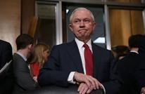 وزارة العدل تطلب الاستقالة من 46 مدعيا عاما عينهم أوباما