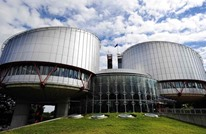 حكم أوروبي بقانونية نزع جنسية المشتبه بتورطهم بالإرهاب