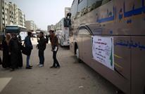 مواصلات مجانية لطلبة جامعات غزة بدعم سعودي تركي