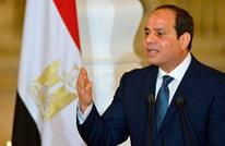 10 قرارات للسيسي يريد المصريون محوها (إنفوغراف)