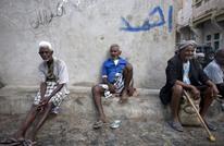 """""""التحالف اليمني"""" يوثق 5 آلاف حالة انتهاك لحقوق الإنسان"""