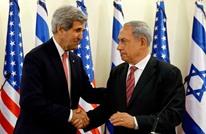 الكشف عن قناة تفاوض سرية بين السلطة وإسرائيل 2013 و2104